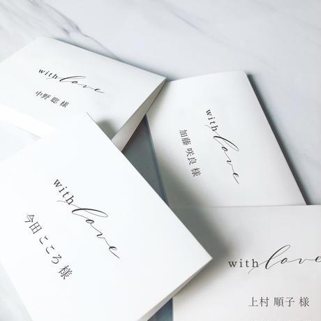 NAME CARD WHITE 07