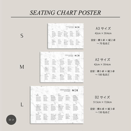 [M] A2 :SEATING CHART / 6 design