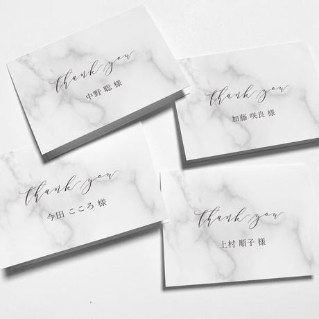 NAME CARD MARBLE 01
