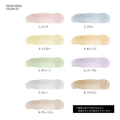 MENU / ENOGU / 9 color