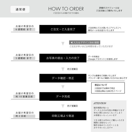 【W】8P お知らせブック / 見開きA4サイズ/ 30部~