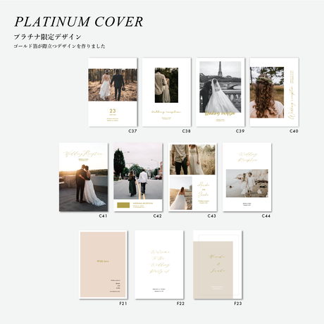 PROFILE BOOK / PLUTINUM PLAN / DESIGN JOURNAL