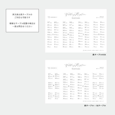 PROFILE BOOK / STANDARD PLAN / No.1