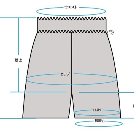 COOKMAN - Chef Pants Short Cow