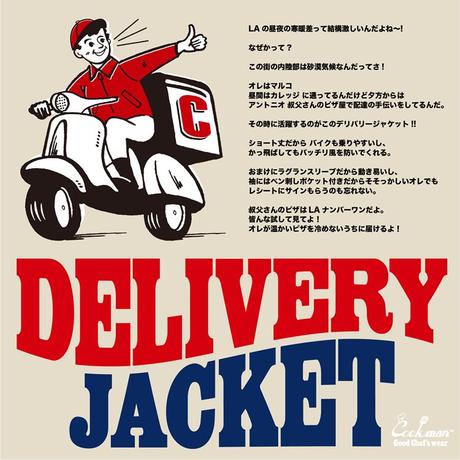 COOKMAN - Delivery Jacket 「Corduroy」 brown