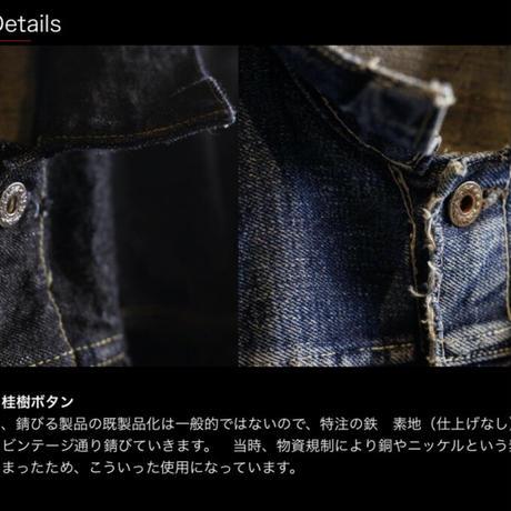 TCB JEANS - S40's Jacket (大戦モデル)