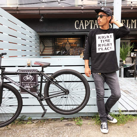 CAPTAINS HELM - #R.T.R.P. Q/S TEE