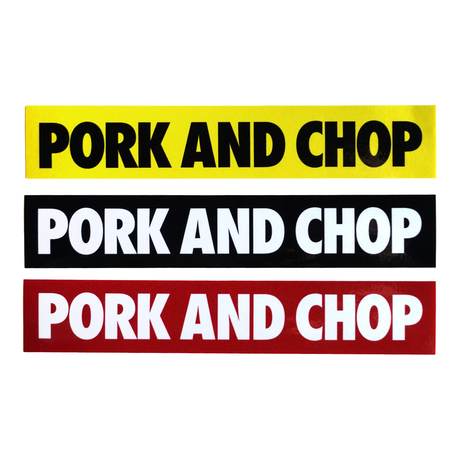 PORK CHOP - PORK AND CHOP STICKER SET