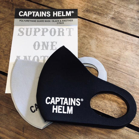 CAPTAINS HELM - 2PACK POLYURETHANE GUARD