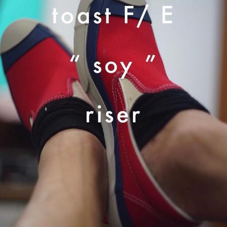 """toast FOOT & EYEGEAR - """"soy"""" riser (レッド)"""