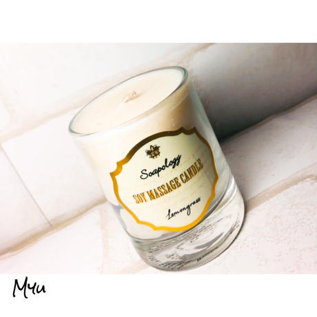 即納🇺🇸Soapology Soy Massage Candle