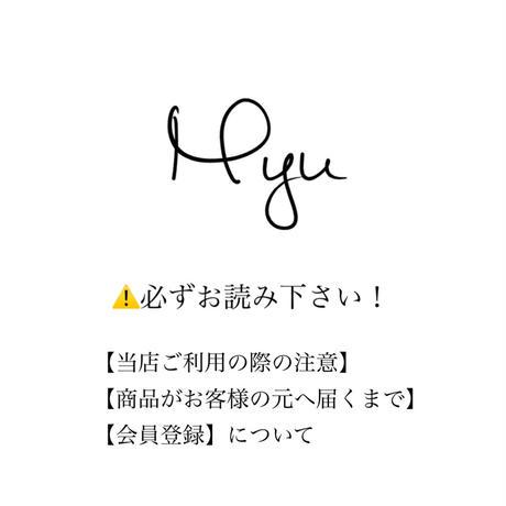 【Myuをご利用のお客様へ】