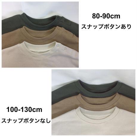 【80-130cm】Myu Original Sweat Kids 全3色
