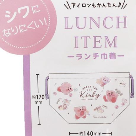星のカービィ ランチ巾着 ⭐︎ お弁当袋