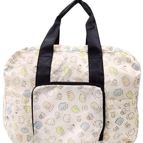 すみっコぐらし 折りたたみ旅行バッグ