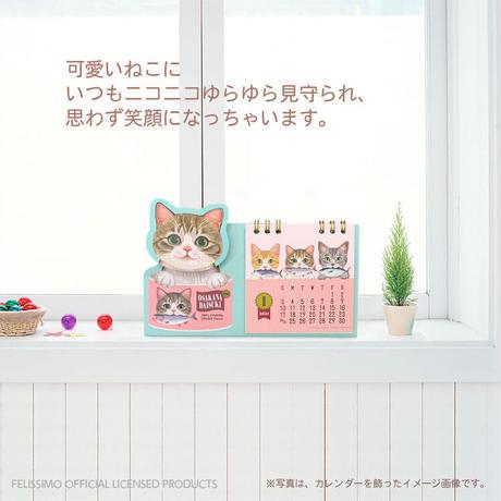 2021年 フェリシモ 猫部  YURAYURA  卓上カレンダー ACL-598