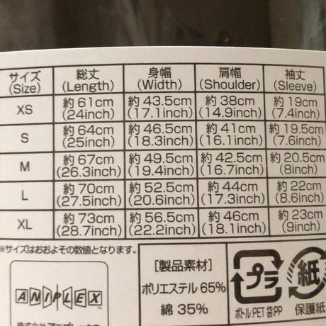 鬼滅の刃 ボトル Tシャツ ★ 竈門禰豆子 / ねずこ  グッズ