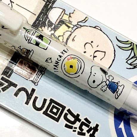 スヌーピー  /  KURUTOGA クルトガシャープ0.5  シャーペン  ☆   限定  テラス
