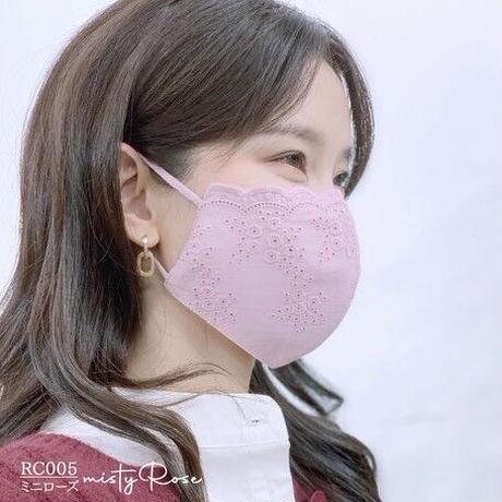 【マスクケース付き】シルク100%・コットンレースマスク♪洗えるシルクマスク / ミニローズ