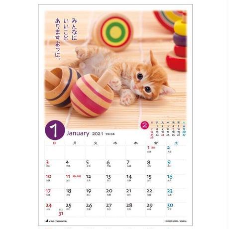 2021年ぷちねこ 卓上カレンダー ACL-546
