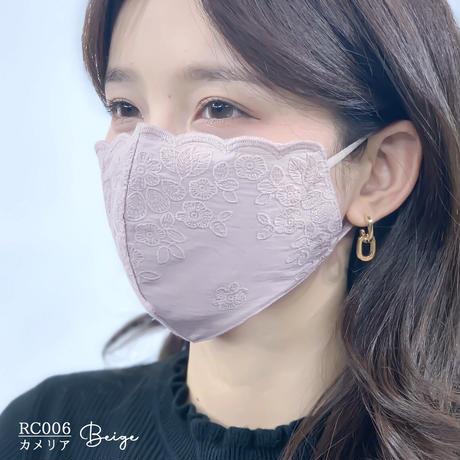 【マスクケース付き】シルク100%・コットンレースマスク♪洗えるシルクマスク / カメリア