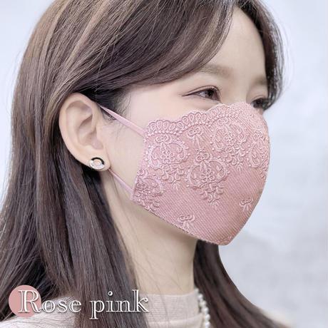 【コーデュロイポーチ付き】シルク100%・コーデュロイ刺しゅうマスク♪洗えるシルクマスク  B