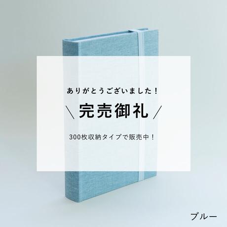 【240枚】リネンポケットアルバム【L判対応】5colour