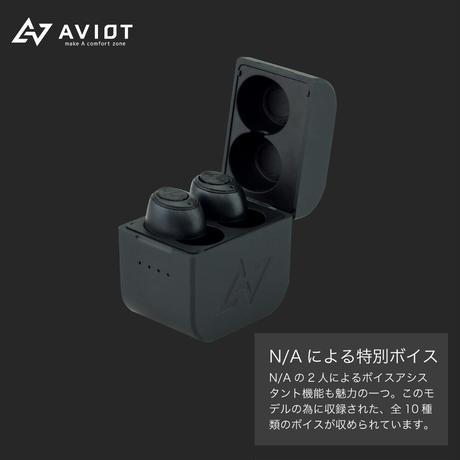 錦戸亮&赤西仁共同プロジェクトN/A × AVIOT TE-D01gv-na Bluetooth イヤホン