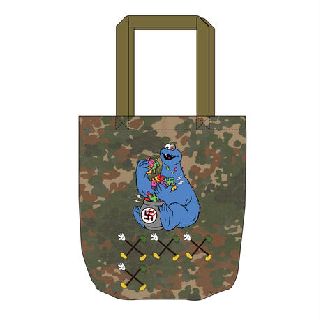German camo tote bag