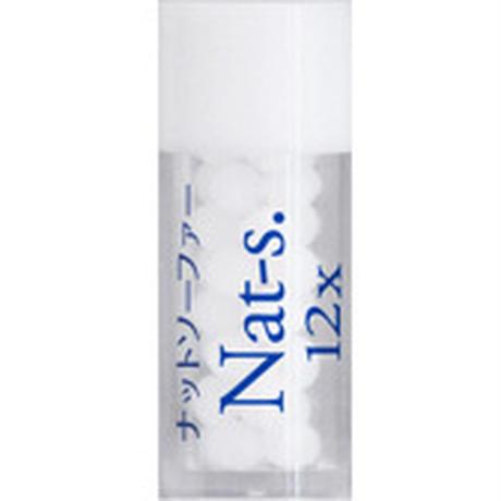 ナットソーファー(Nat-s.) 12x