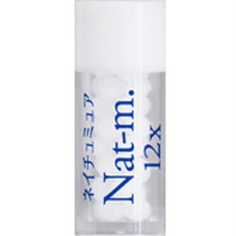 ネイチュミュア(Nat-m.) 12x