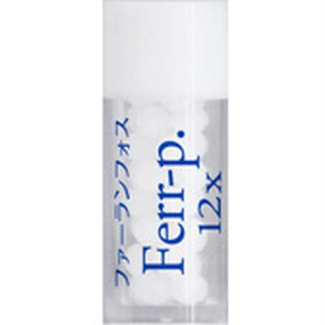 ファーランフォス(Ferr-p.) 12x
