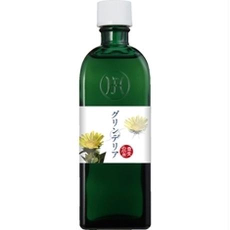 グリンデリア(Neb-kikanshi)(大)