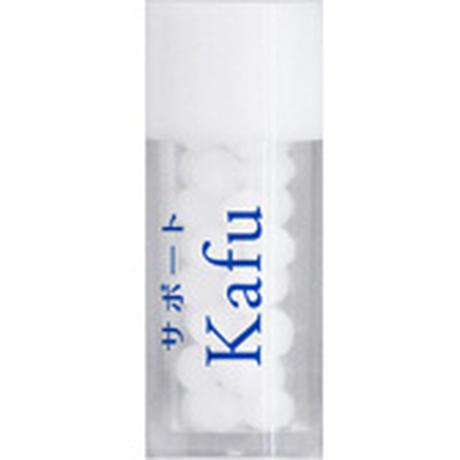 サポートKafu