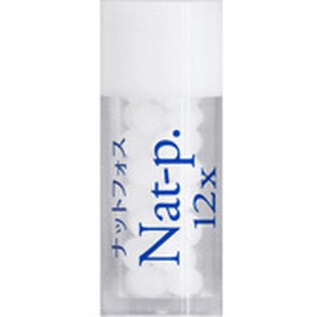 ナットフォス(Nat-p.) 12x