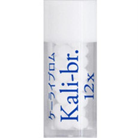 ケーライブロム(Kali-br.) 12x