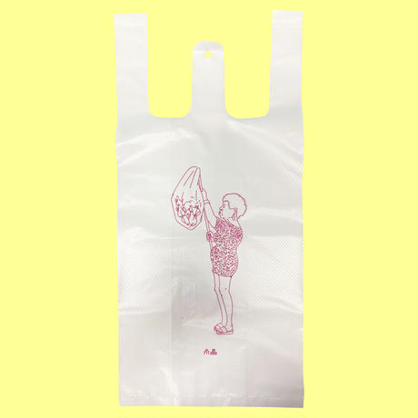Plastic bag - 10 pieces set
