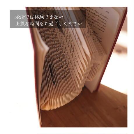 tukuribaワークショップチケット 【古本を折ってアート作品をつくろう!】ブックフォールディング講座