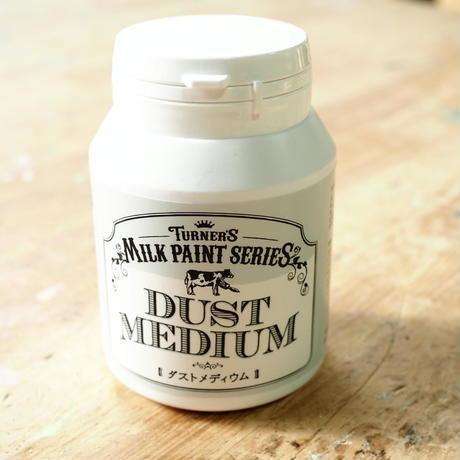 ミルクペイント ダストメディウム 200ml