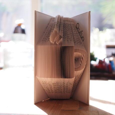 【動画講座】本をアートに!ブックフォールディング講座「マグ」