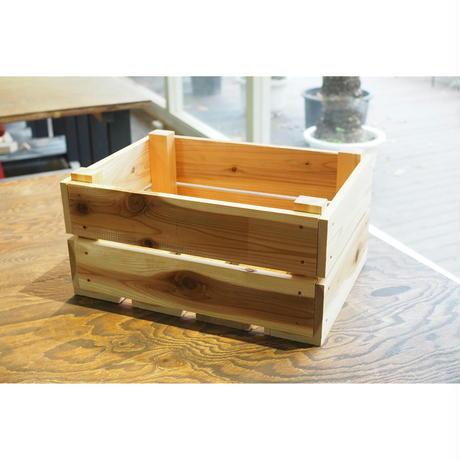 【DIY完成品・未塗装】浅めのベジタブルボックス