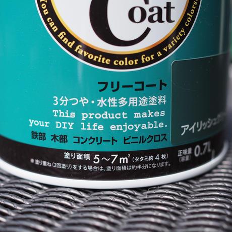 フリーコート 0.7L 3分つや 水性多用途塗料