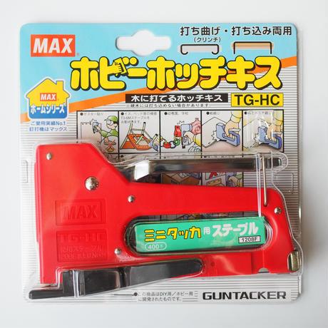 MAX ホビーホッチキス TG-HC タッカー 針400本入り