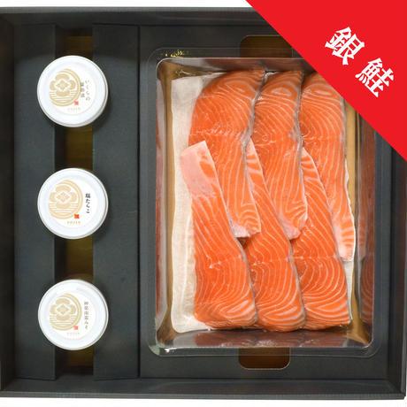 銀鮭ギフトセットC 【2203】(銀鮭味噌漬6切 塩たらこ 神楽南蛮みそ いくら醬油漬)
