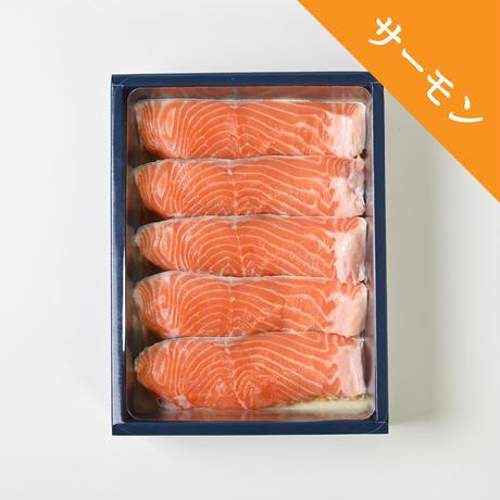 サーモン味噌漬 5切【1002】