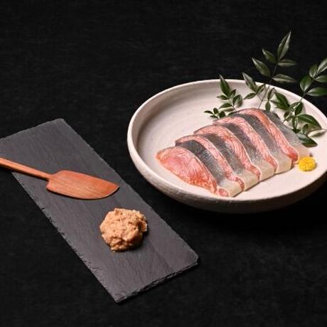 新巻鮭の粕漬5切【101】