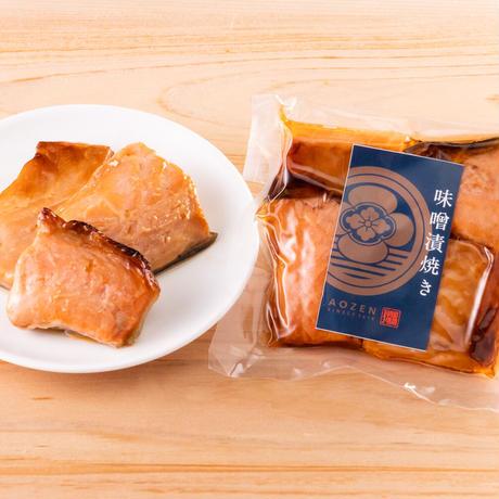 ふるさとセット② 【3002】(鮭の焼漬(小) 鮭の昆布巻(小) 紅鮭ほぐしパック 神楽南蛮みそパック 鮭の味噌漬焼き(小))