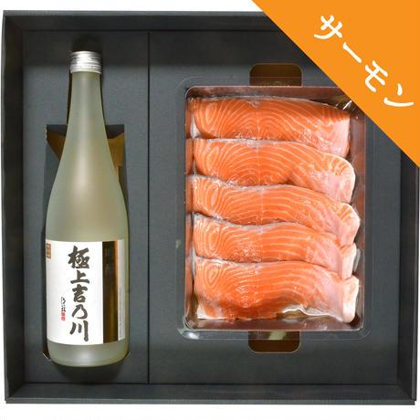 吉乃川サーモンギフトセット 【1302】(サーモン味噌漬5切 吟醸 極上吉乃川720㎖)
