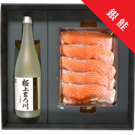 吉乃川銀鮭ギフトセット 【2302】(銀鮭味噌漬5切 吟醸 極上吉乃川720㎖)