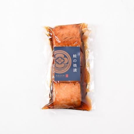 味の詰合せ① 【3003】(鮭の昆布巻 鮭の焼漬 紅鮭ほぐし 神楽南蛮みそ)